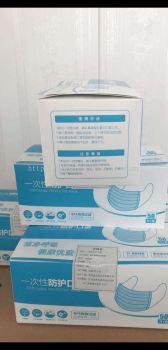 Supply Disposable protective 3ply facemask