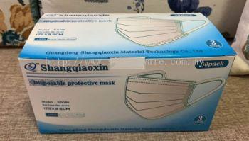 Supply medical facemask 50pcs
