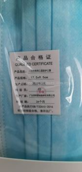 Supply 3ply medical facemask with BFE 50pcs