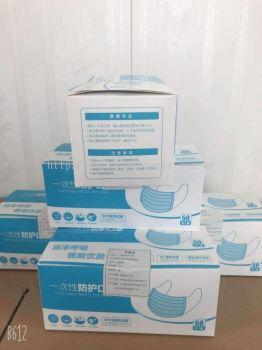 Supply 3ply bfe facemask 50pcs