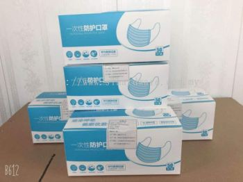 Supply 3ply facemask with BFE 99% 50pcs