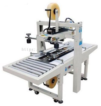 FXJ-6050 Semi-automatic Carton Sealer Machine