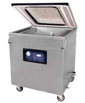 DZ-600/2S Single Chamber Vacuum Packaging Machine