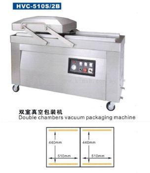 HVC-510S/2B Double Chamber Vacuum Packaging Machine