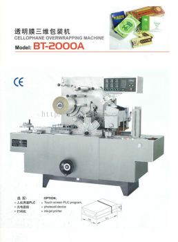 BT-2000A Cellophane Wrapping Machine