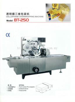 BT-250 Cellophane Wrapping Machine