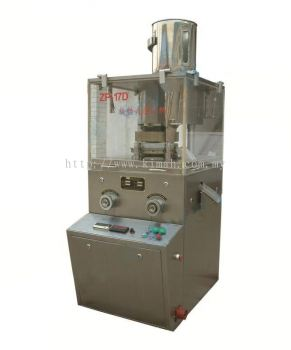 ZP-17 tablet press machine