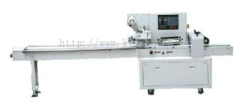 Automatic pillow packaging machine (up paper type)