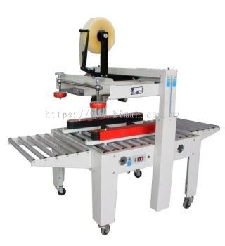 FXJ-5050AS Semi automatic carton sealer (for small box size)