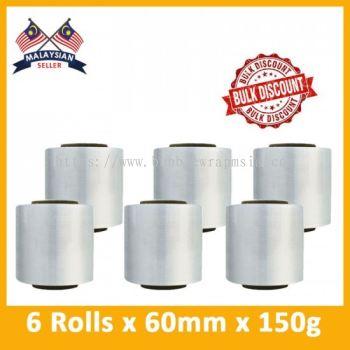 baby roll 50mm x 150G