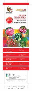 GardenGro - Humus 8-8-8-3+10%HA+TE