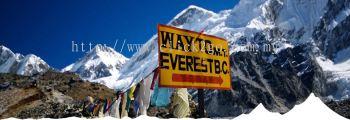 12D/11N Everest Base Camp Hike / Tour