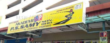 Akademi P.S Samy Sdn Bhd (Rawang)