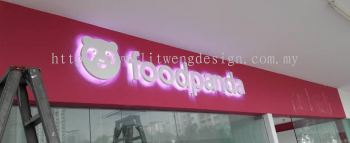Foodpanda (Mont Kiara)