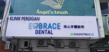 Embrace Dental Clinic (Kepong)