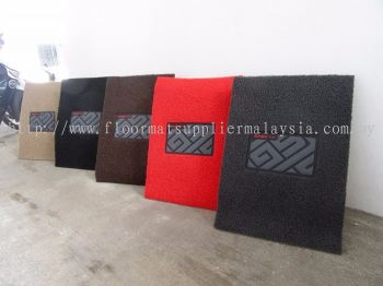 Koymat Driver Mat Car Mat (Nail Backed One Tone)
