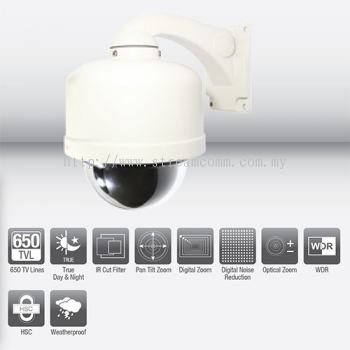 SV928OD High Speed Dome Camera Outdoor, WDR (28x)