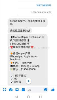 ѧԱ��ע��  �����ڱ�Ժ������¼��¹��ʹ���ѧԺ��IMS���ֻ�ά�������֤��������;����  �¼���LYK�ֻ�ά�����·��в���Ƹ�� Mobile Repair Technician �ֻ�/����ά��Ա  ( רҵLYK �·��� ) ��Ҫ��ά����  ����Apple ��Ʒ iPhone ipad Apple Watch MacBook  6 �죬11am-9pm �ص㣺Taiseng / Jurong нˮ��$1900-$3800  13�����ս�  MC  ���ռ�  ���������˻�ӭ    �����㲻�DZ�Ժ��ѧԱ��Ҳ�뵽�¼��¹������ǾϿ���ϵ���Dzμӿγ̣�  ѧԱ�ǿ��Կ������ǵ���ַ www.lykrepair.com
