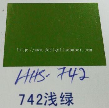 HHS-742 (Light Green)