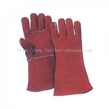 "16"" Heat Resistant Glove"