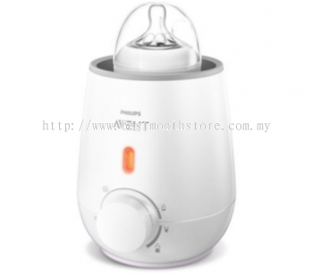 AVENT FAST ELECTRIC BOTTLER WARMER