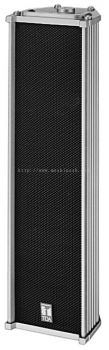 TOA Metal-case column speaker (TZ-205)