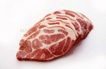 Iberico Collar Boneless