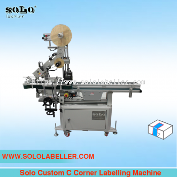 C Side Conner Labelling Machine (Customized Machine)