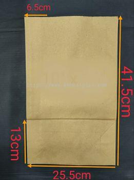 Paper Bag Brown SOS#10 50pcs+/-