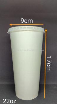 Paper Cup 22oz 100pcs+/-