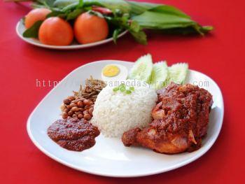 Set Nasi Lemak Sambal Ayam