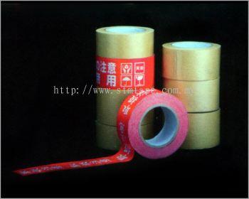Silicone Kraft Paper Tape (SKPT)