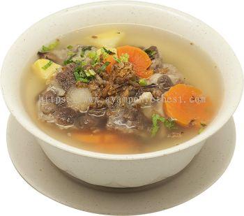 SupEkor Lembu