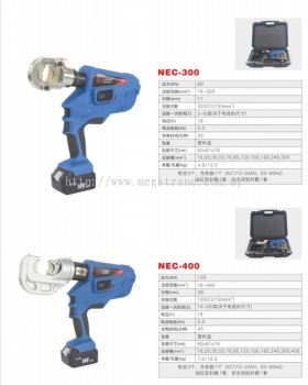 electric crimping tools