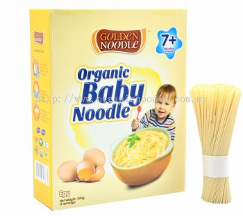 GN Organic Baby Noodle - Egg