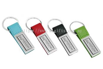 PU Leather Metal Keychain MKC-003