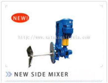 New Side Mixer