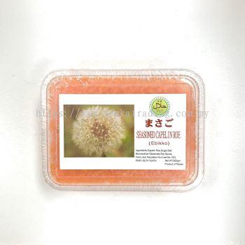 FE0013-6  Ebikko Orange 500gm - Dandelion  蝦卵(橙)(Halal)