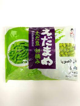 FE0005-3 - Green SoyBean (Peeled) ��֦��/ë����ȥƤ��