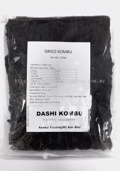 XK121 Dashi Kombu 1kg (HALAL) 昆布片
