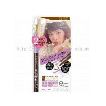 Koji EsMake + Easy Eyebrow 2-way Pencil & Powder (02 Natural Brown)