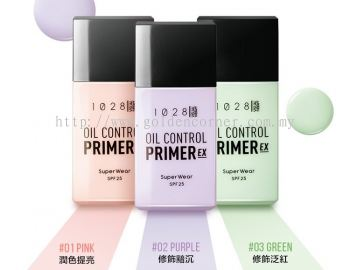 1028 Visual Therapy SuperWear Oil Control Primer Ex
