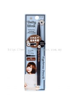 KOJI Dolly Wink Eyebrow Pencil (Dark Brown)