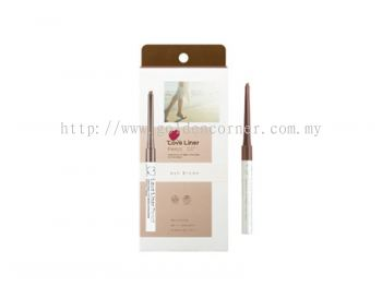 Love Liner Pencil (Ash Brown)