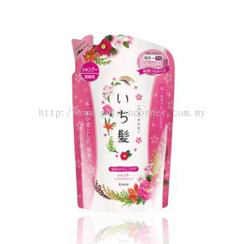 Ichikami Smooth Care Hair Shampoo (Refill Pack)