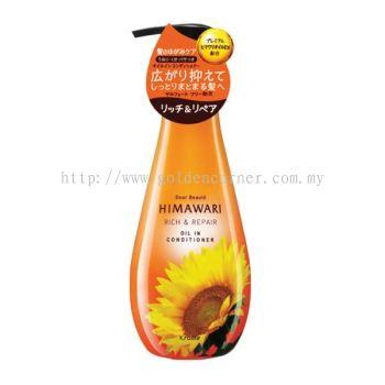 Kracie Dear Beaute Himawari Oil in Conditioner