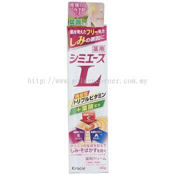 Kracie Shimiace L Pigmentation Brightening 30g