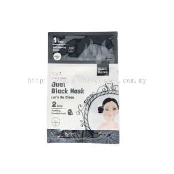 Cettua Clean & Simple Dual Black Mask