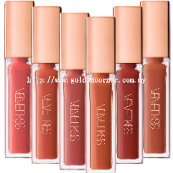[NEW] 1028 Velvet Kiss Rouge Lip Stain