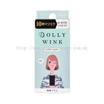 Koji Dolly Wink Easy Lash No.05